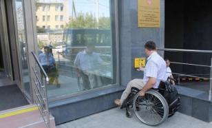 Счётная палата признала, что большая часть жилья инвалидам не подходит