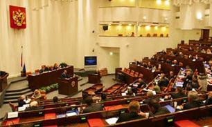 """Проект об отмене термина """"НКО - иностранный агент"""" отклонен комитетом Госдумы"""