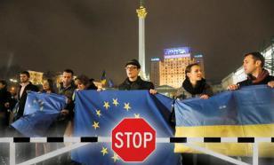 Европа отняла у Киева последнюю морковку
