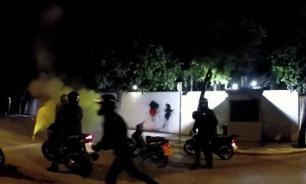 Группа анархистов призналась в нападении на резиденцию посла США в Афинах