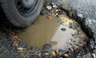 Ямы на дорогах: как получить компенсацию автомобилисту