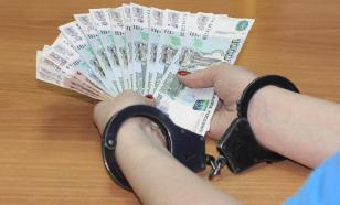 В Северной Осетии инвалид поддался на уловки мошенницы