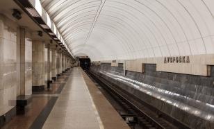 Пассажир погиб, упав на рельсы на станции московского метро