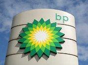 У  British Petroleum новые неприятности