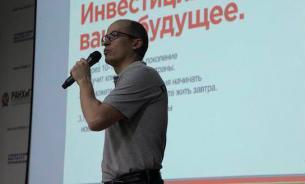 """На форуме """"Сообщество"""" рассказали о """"знаковом времени"""" для правозащитников"""