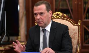 Медведев предложил для многодетных новую льготу, но с одним условием