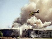 Израильская армия начала операцию в секторе Газа