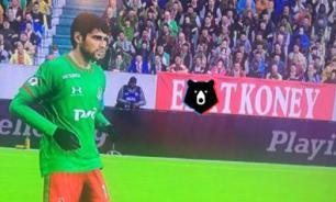 Игроки нашли в футбольном симуляторе оскорбляющий ЦСКА плакат