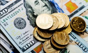 Курс евро поднялся выше 86 рублей