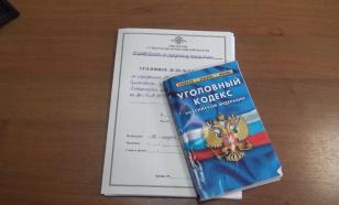 Почти две трети россиян одобряют закон об оскорблении чувств верующих