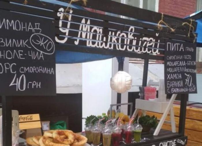 """Неонацистов в Одессе """"взбесил"""" магазин еврейской кухни"""