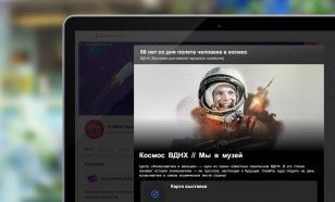 """""""Одноклассники"""" создали интерактивную карту полёта в космос"""