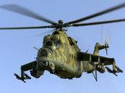 Причина крушения боевого МИ-24 - ошибка пилота?