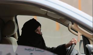 Саудовские женщины протестуют против запрета управлять автомобилем