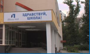 Москвичка попала в больницу после ссоры на родительском собрании