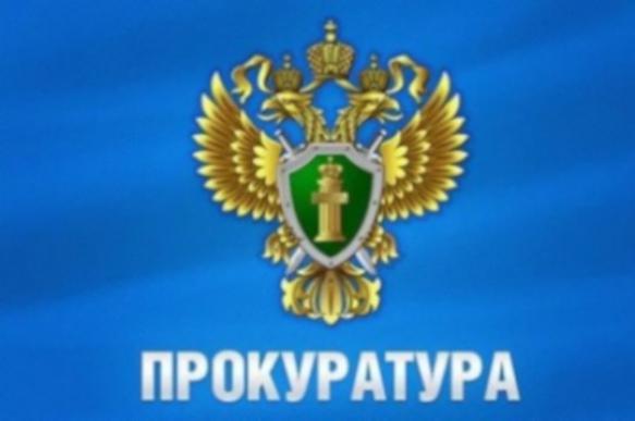 Мэрия Москвы пожалуется в прокуратуру из-за акции в поддержку Голунова