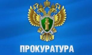 Мэрия Москвы пожалуется в прокуратуру на организаторов акции в поддержку Голунова