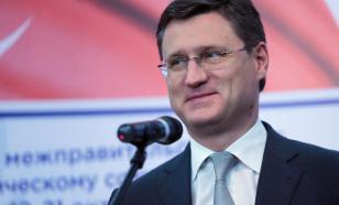 Новак: Россия и Украина обнуляют претензии в судах по газу