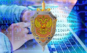 """Экс-спец """"Альфы"""" объяснил желание ФСБ читать переписку россиян"""