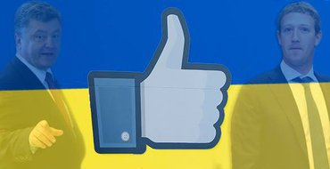 Обиженные украинцы подали в суд на Facebook за блокировки из-за агрессивности