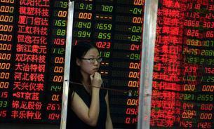 В Китае число игроков фондового рынка превысило число членов КПК