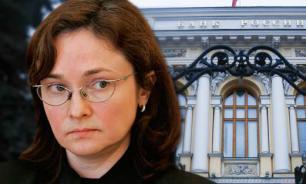 Глава ЦБ РФ высказалась против повышения налогов
