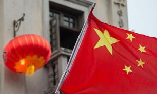 """Китайская газета предложила объявить США """"народную войну"""" для защиты компаний КНР"""