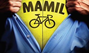 Как рост популярности велоспорта позволил создать прибыльное племя МАМИЛОВ
