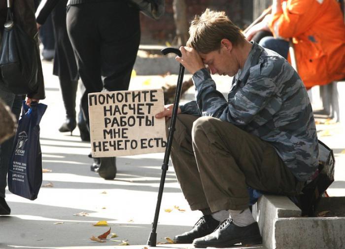 """Россияне назвали профессии для """"неудачников"""""""