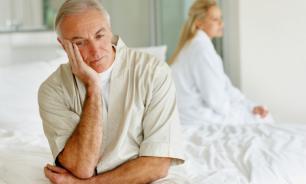 Эректильная дисфункция: причины, диагностика, лечение