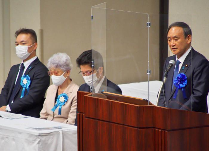 """Ёсихидэ Суга пообещал """"поставить завершающую точку"""" в вопросе Курил"""
