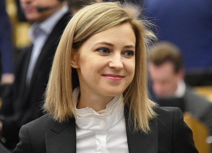 В МИД Кабо-Верде посмеялись над планами Украины по экстрадиции Поклонской