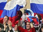 Сборная России вернула звание ЧМ по хоккею с мячом