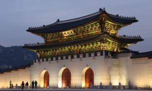 Южная Корея: исторический Сеул