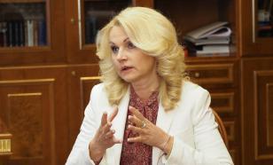 Татьяна Голикова сообщила о росте показателей смертности от COVID-19