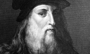 В Италии обнаружили неизвестный эскиз Леонардо да Винчи