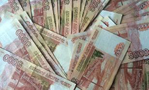 Москва получила 118 млрд рублей от компаний с благоустроенных улиц