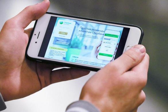Банковские приложения могут представлять опасность утечки данных