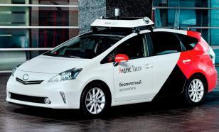 """""""Яндекс"""" тестирует автомобили-беспилотники в США"""