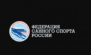 Под каким флагом будут выступать на ЧМ российские саночники