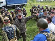 На военном полигоне в Башкирии гремят новые взрывы