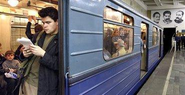 Из-за задымления в московском метро эвакуированы 300 человек