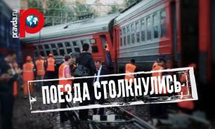 На Курском вокзале в Москве столкнулись два поезда: есть пострадавшие