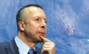 В Одинцово нашли тело миллиардера Дмитрия Босова