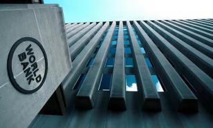 Всемирный банк ожидает спад ВВП России на 6%