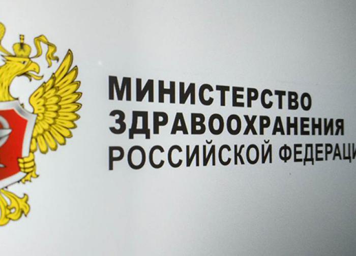 Минздраву РФ не понравились заявления врачей по коронавирусу