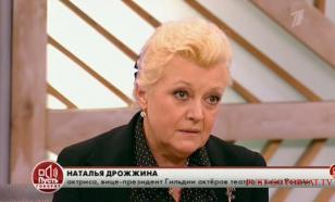 Наталье Дрожжиной сломали ребро и порвали связки на руке