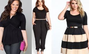 Как одежда делает вас стройнее?