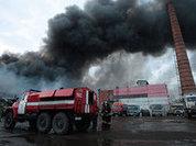 В МЧС извинились за селфи пожарных на фоне горящего ТЦ