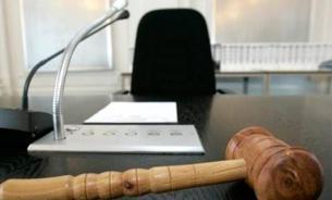 Генпрокуратура Украины собралась арестовать 276 крымских судей